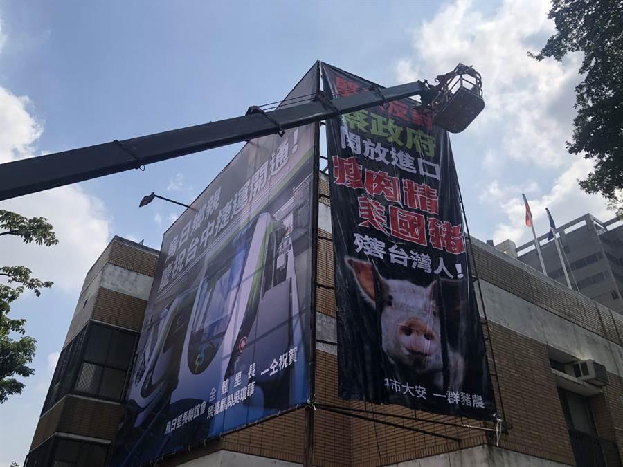 國民黨台中市黨部掛上「祝賀台中捷運即將通車」以及「反對蔡政府開放瘦肉精美豬進口,殘害台灣人的健康,踐踏本土豬農的權益」。(盧金足攝)
