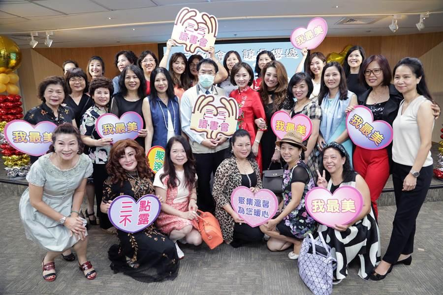 台南市三三讀書會的成員由各行各業女性菁英及企業家另一半組成。(市府提供/洪榮志台南傳真)