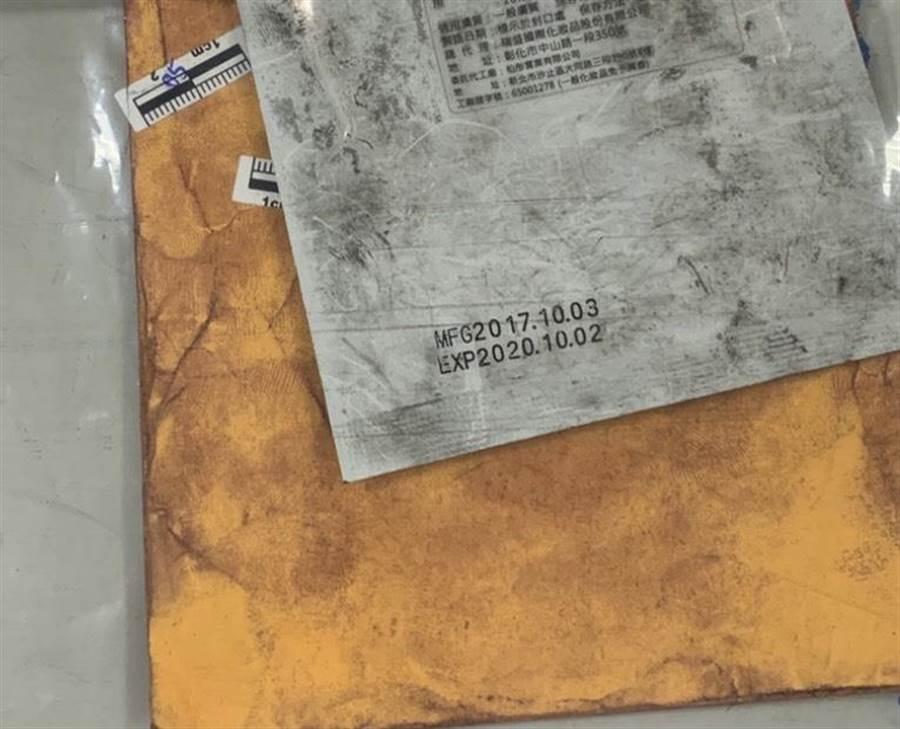 因包裹太可疑,外送員主動向警方報案。(警方提供/陳鴻偉台北傳真)