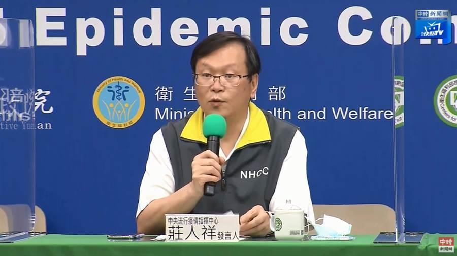 中央流行疫情指揮中心發言人莊人祥。(圖/截自中時新聞網直播)