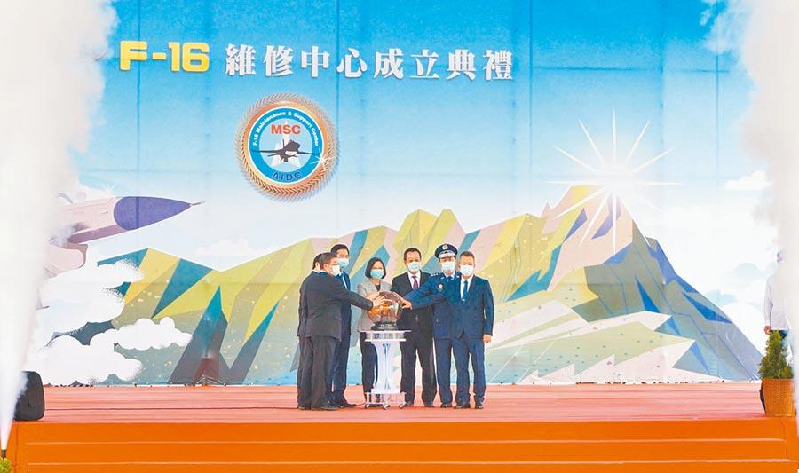 台灣F-16戰機維修中心爭取為外國提供服務,圖為蔡英文總統(中)與國防部部長嚴德發等人出席F-16維修中心成立典禮。(本報系資料照片)