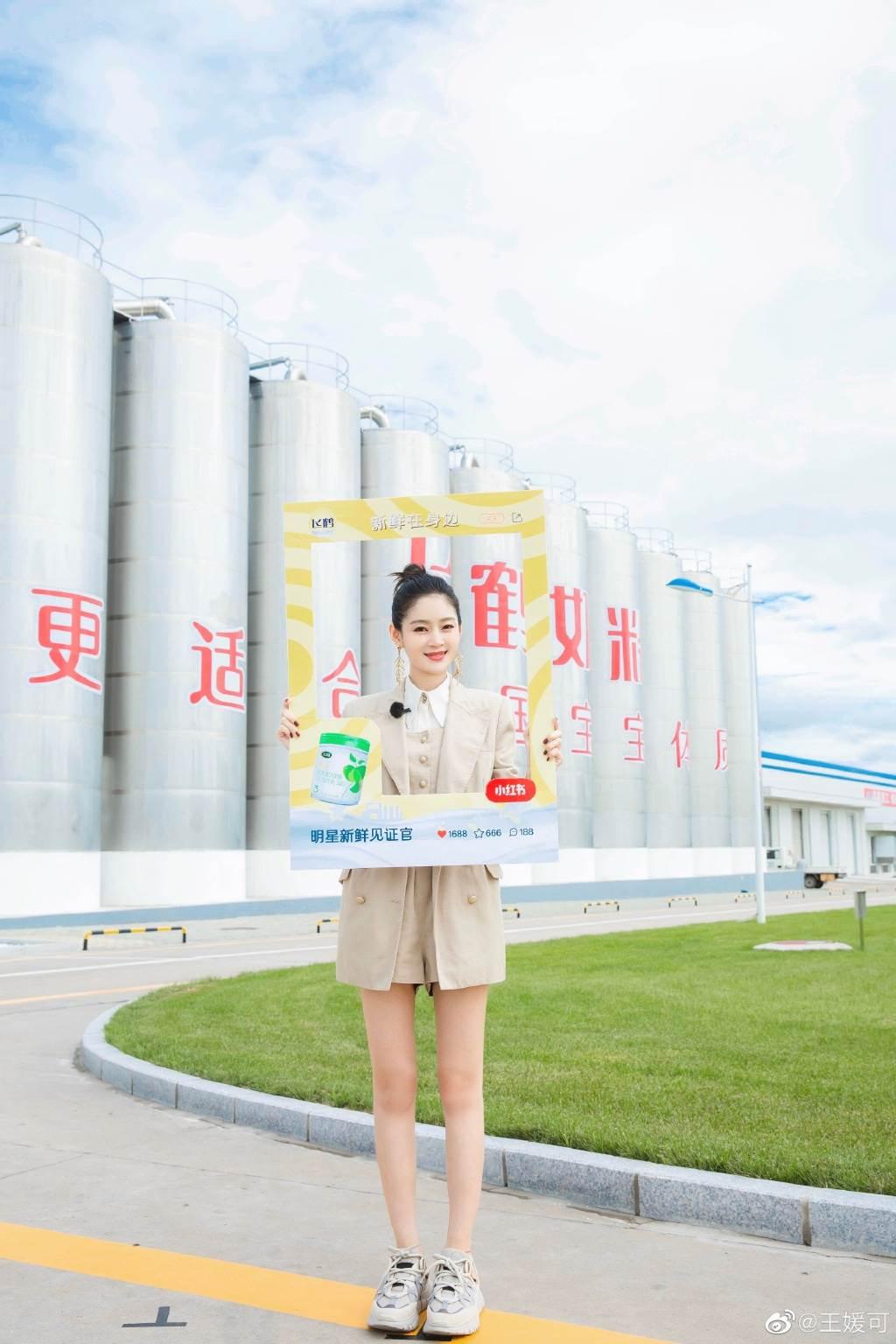 大陸女星王媛可發出一系列「仙鹤寫真」,以發光的白皙美腿引發討論。(圖/摘自微博@王媛可)