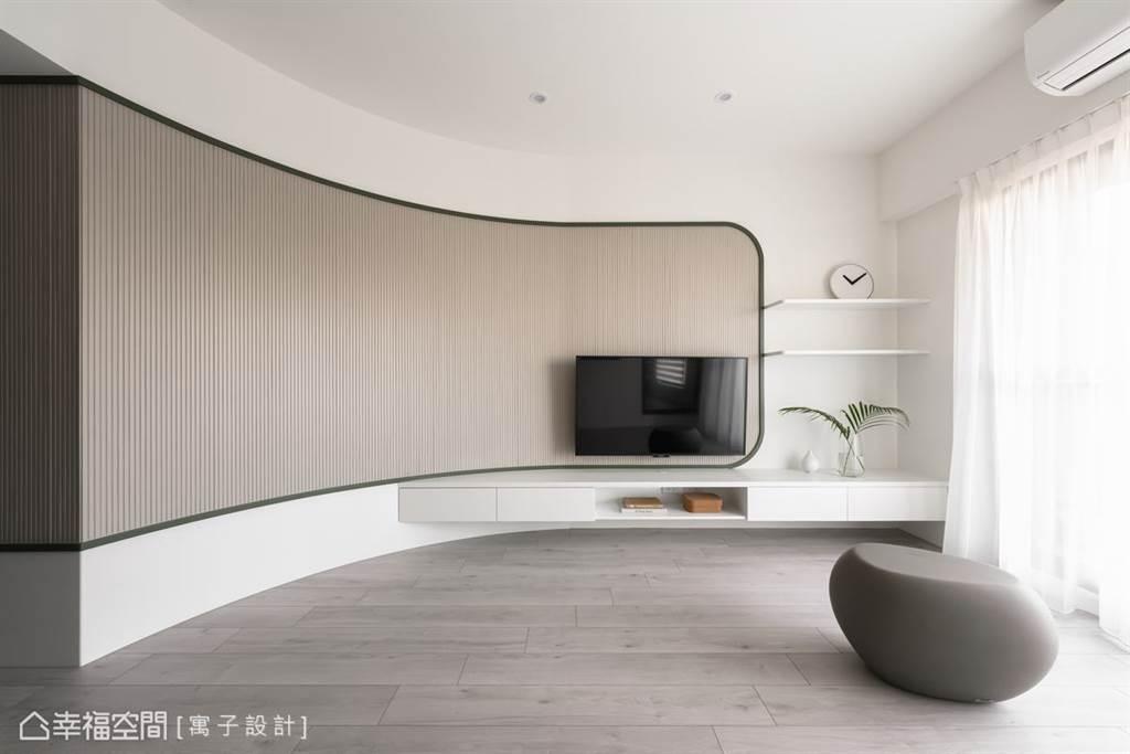 圓弧形的電視牆為空間帶來一種圓潤、流動的感受,牆面的一抹奶油棕,像是在牛奶裡倒入咖啡般濃醇,令人品味久久。