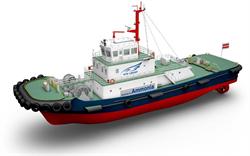 日本企業聯合研發世界首創零排放氨燃料拖船邁向實用化