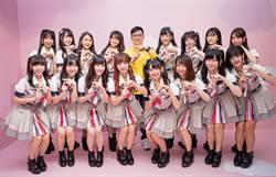 AKB48 Team TP團員甩偶包扮猩猩淚崩「不是顏值擔當」