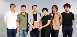 ADA新銳建築獎揭曉 30年舊宅重生<XX>榮獲首獎