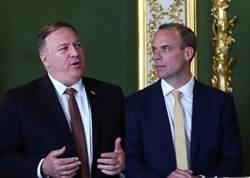 美國務卿會晤英外長 談及香港、新疆問題