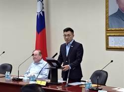 美台國防工業會議 江啟臣將發表視訊演說