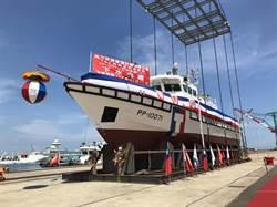 全力捍衛漁業資源!海巡新造100噸艇下水強化海域執法能量