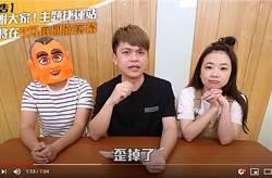 不敵網轟「免費曬兒」 蔡阿嘎宣布蔡桃貴主題車站9月提前落幕
