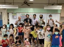 企業護童 贈復興國小空氣清淨機