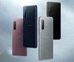 Sony發表第二款5G手機Xperia 5 II預計10月在台上市
