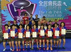 全民會長盃青少年分齡賽 U17、U19有獎金