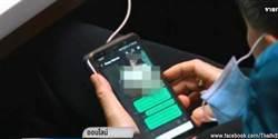 議員開會低頭看手機裝忙 緊盯AV女優被記者拍下