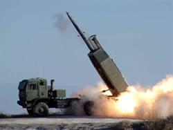 台軍事專家:美對台7項軍售將大幅提升防衛能力