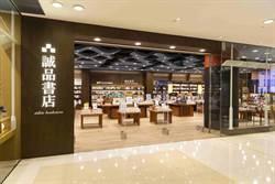 誠品香港今開第四店 預計10月再開一店