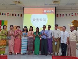 華夏科大簽署MOU  共同推廣緬甸文化