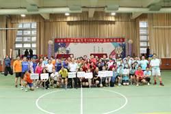 中和區教育會以球會友  健體強身