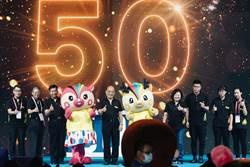讓專業的來!第50屆全國技能競賽移師南港展覽館