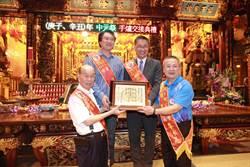 基隆中元祭手爐交接 林右昌邀眾見證百年文化