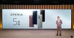 Sony Xperia 5 II螢幕更新率 提高至120Hz
