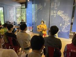 2020台南文學季起跑 台南圓環延伸文學意境