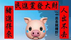 連勝文籲陳時中:市長選舉還兩年 專心做好工作