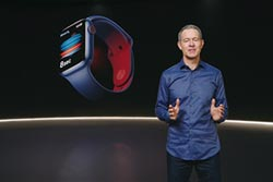 蘋果發表會 Peloton成受災股