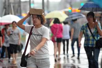 周末鋒面報到 彭啟明曝雨最大時間點