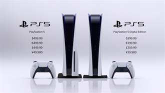 Sony PS5遊戲主機確定11月開賣 399美元可入手數位版