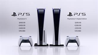 Sony PS5游戏主机确定11月开卖 399美元可入手数位版