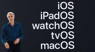 快去升級!蘋果四大系統推送正式版 iOS 14帶頭衝