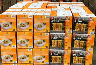 台灣乾麵衝全美食品11強 一年狂賣3120萬包