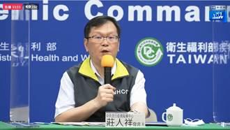 美國國務院次卿今訪台 莊人祥:來台前、抵台時都採檢