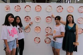 鶯歌孩子好「陶」氣 陶瓷彩繪成果展訴說對家鄉的愛