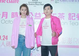 黃子佼遺憾沒幫小鬼辦成展覽 與徐若瑄忍慟攜手做公益