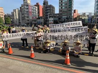 反對同黨無良政策 游吾和帶領20人遊行陳情