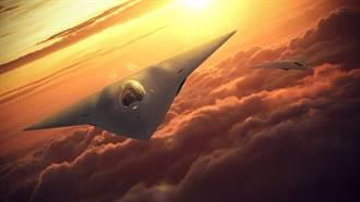美空軍證實6代戰機演示機已進入試飛階段