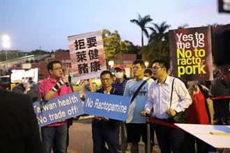 柯拉克抵台  國民黨推特:要美國、不要萊豬
