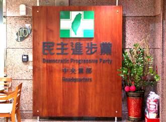 國民黨智庫稱贊成廢考監民調不超過五成 民進黨反批是風向黨