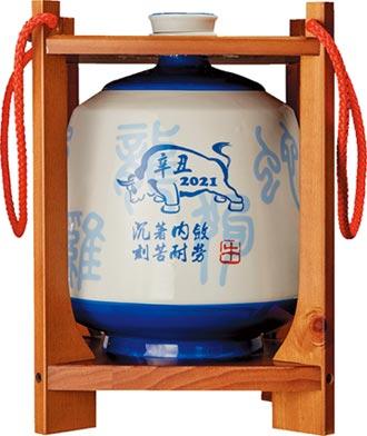 台灣菸酒 懂得收藏家的心