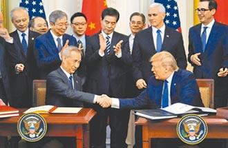 美方對華加徵關稅 遭裁定違反規則 川普揚言對付WTO
