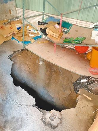 基隆學童墜巨坑 禍首疑是大雨