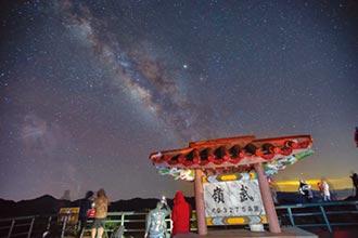 合歡山觀星平台 19日揭幕