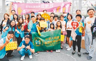 中華大健康服務促進協會 看電影獻愛心