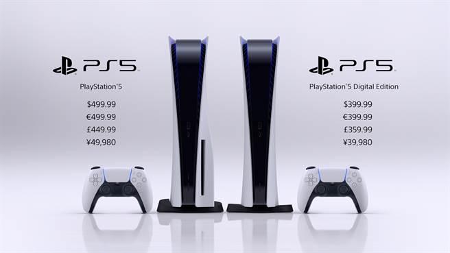 PS5上市价格公布。(SIE提供/黄慧雯台北传真)