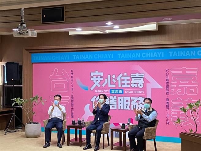 賴清德17日到嘉義縣談助弱勢修繕房屋的台南經驗,對政治問題一概不談。(張亦惠攝)