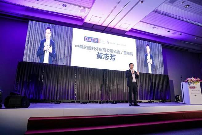 黃志芳呼籲企業必須培養出數位化的即戰力面對多變的未來。圖/貿協