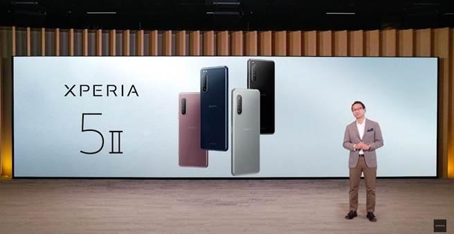 Sony今(17日)舉行了網路發表會,推出了全新的Xperia 5 II。(翻攝直播畫面)