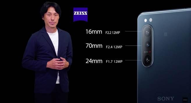 Sony Xperia 5 II 搭載了16mm、124度的1200萬像超廣角素鏡頭、70mm、34度、200mm變焦的1200萬像素遠距鏡頭、24mm、82度、24-70mm變焦的1200萬像素廣角鏡頭。(翻攝直播畫面)